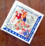 Stamps of the world : Mongolia :  Mundial de futbol