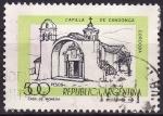 Stamps Argentina -  Capilla de Candonga