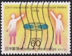 Sellos del Mundo : Asia : Japón :  Conferencia bienestar social