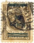 Stamps Europe - Lithuania -  Escudo ecuestre (lituania ocupada??)