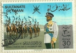 Stamps Oman -  SULTANATE OF OMAN