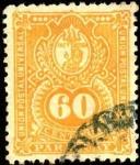 Stamps America - Paraguay -  León y gorro frigio. Paz y justicia.