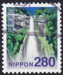 Sellos del Mundo : Asia : Japón :  Cascada Nachi