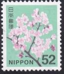 Sellos del Mundo : Asia : Japón :  Flor de cerezo