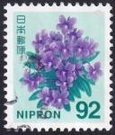 Sellos del Mundo : Asia : Japón :  Violetas