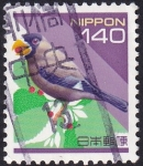 Stamps : Asia : Japan :  Eophona migratoria
