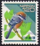 Sellos del Mundo : Asia : Japón :  Lanius bucephalus