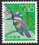 Stamps : Asia : Japan :  Megaceryle lugubris