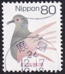 Stamps : Asia : Japan :  Streptopelia orientalis