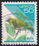 Stamps : Asia : Japan :  Zosterops japonicus