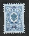 Stamps : Europe : Russia :  8061 - Emblema de la administración postal