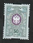 Stamps : Europe : Russia :  8065 - Emblema de la administración postal