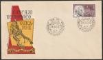 Sellos del Mundo : Europa : España :  S.P.D., Concilio Ecuménico Vaticano II, Papa Juan XXIII