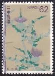 Stamps : Asia : Japan :  Cardo
