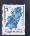 sello : Europa : Bulgaria : FLORES