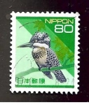 Stamps : Asia : Japan :  INTERCAMBIO
