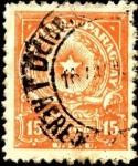 Stamps Paraguay -  Escudo de Paraguay. U.P.U.