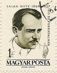 Stamps Hungary -  ZALKA MATE 1896-1937