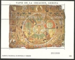 Stamps of the world : Spain :  2585 - H.B. Tapiz de la Creación. Gerona