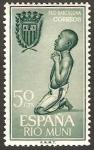 Stamps : Europe : Equatorial_Guinea :  Río Muni - Ayuda a Barcelona