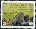 Sellos del Mundo : Asia : Jordania : Lugares Historicos