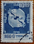 Stamps China -  Peces