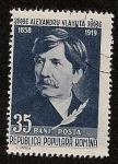 Stamps Romania -  Escritores Rumanos - Alexandru Vlahuta - poeta