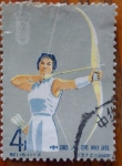 Stamps China -  Arquera
