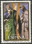 Stamps Spain -  2666 - Homenaje a El Greco, San Andrés y San Francisco