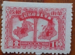 Sellos de Asia - China -  Islas
