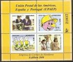 Stamps Honduras -  UPAEP  EXFILHON  2008