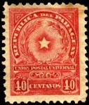 Stamps Paraguay -  Escudo de Paraguay.