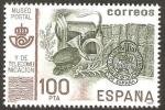 Stamps of the world : Spain :  2640 - Museo Postal y de Telecomunicación, legado del dr. Thebussem
