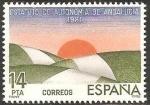 Stamps of the world : Spain :  2686 - Estatuto de Autonomía de Andalucia