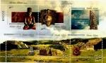 Stamps of the world : Mexico :  Zona arqueológica Monte Albán