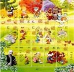 Stamps of the world : Mexico :  Cri Cri Compositor de canciones para niños