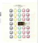 Stamps of the world : Mexico :  150 aniversario de emisión del primer sello mexicano