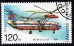 Stamps Bulgaria -  1998 Helicopteros : Mil Mi 1970