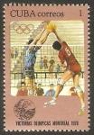 Sellos de America - Cuba -  victorias olimpicas en montreal 76, balonvolea