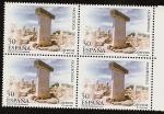 Stamps Spain -  Arqueología - Taula de Torralba - Menorca