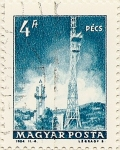Stamps of the world : Hungary :  PECS