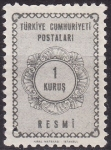 Stamps Turkey -  Valor Postal