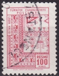Stamps of the world : Turkey :  Diseños de alfombras