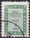 Sellos de Asia - Turquía -  Diseños de alfombras