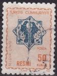 Sellos de Asia - Turquía -  Simbología animal