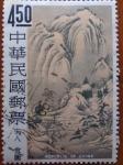 Sellos de Asia - China -  Cerros