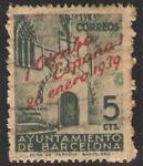 Stamps of the world : Spain :  Conmemoración de la liberación de Barcelona