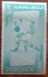 Stamps Jordan -  mundial