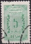 Stamps Turkey -  Diseños de alfombras