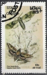 Stamps Asia - Oman -